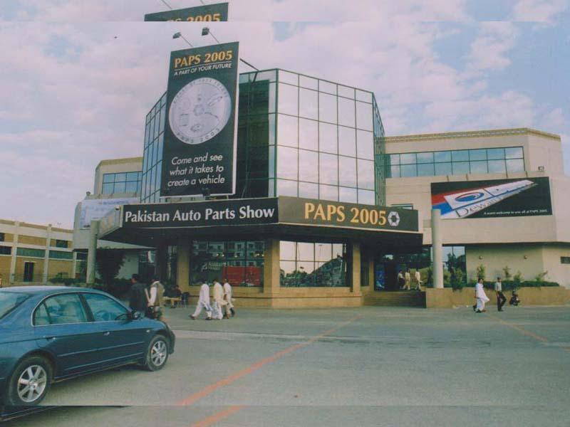 PAPS_2005_(1).jpg