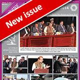 PAPS Newsletter Mar'14