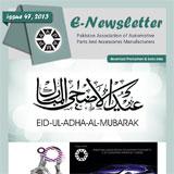 E-Newsletter 47