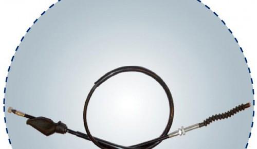 Clutch Cable 125cc1