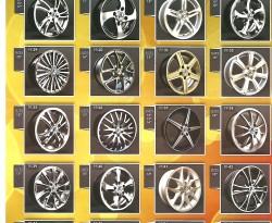 wheel catalogue